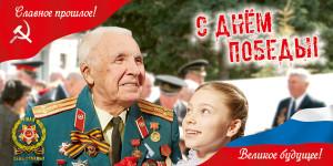 Ветеран_6000х3000_банер