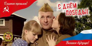Солдат-с-семьей_6000х3000_банер